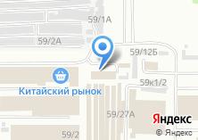Компания «Амиго» на карте