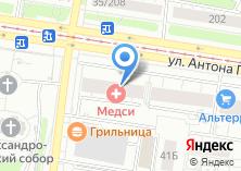 Компания «Домстрой-Барнаул» на карте