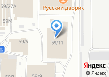 Компания «Агропрод-Алтай» на карте