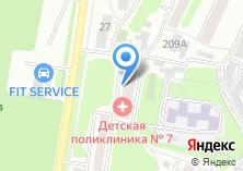 Компания «Городская детская поликлиника №7» на карте