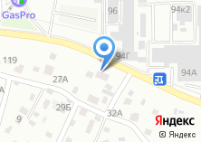 Компания «АвтоСибирь» на карте