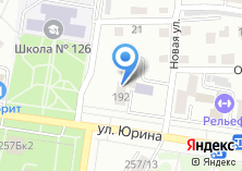 Компания «Центр развития творчества детей и юношества Ленинского района» на карте