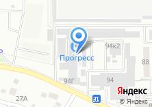 Компания «АлтФрегат» на карте