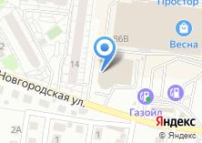 Компания «Трак» на карте
