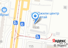 Компания «Купол Плюс» на карте