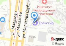 Компания «АЗС ТрансСиб» на карте