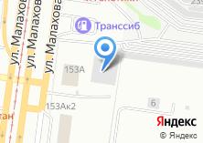 Компания «Автосервис РосИнкас» на карте