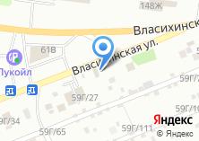 Компания «НаСтрой» на карте