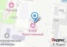 Компания «Кристальный» на карте