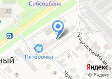 Компания «Випласт+» на карте