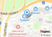 Компания «Трофей» на карте