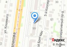 Компания «Профи Сервис» на карте