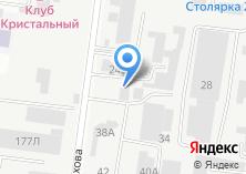 Компания «Бастион-Запчасть» на карте