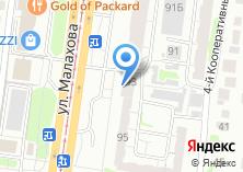 Компания «ИНЖЕНЕРНЫЕ СЕТИ торгово-выставочный центр котельного и сантехнического оборудования» на карте