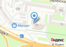 Компания «Семейная» на карте