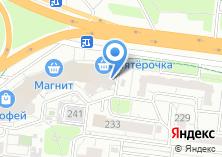 Компания «Икея Клуб Барнаул» на карте