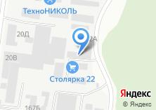 Компания «Атлантгазобетон» на карте