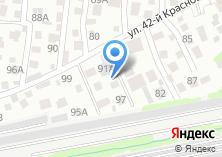 Компания «Парфюм Вояж сеть магазинов косметики и парфюмерии» на карте