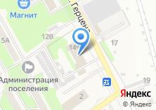 Компания «Пожарная часть №7» на карте