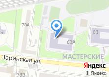 Компания «Федерация Кунг-фу Алтайского края» на карте