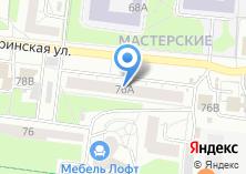 Компания «Центр реставрации пухо-перьевых изделий» на карте