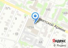 Компания «Сантехстрой Алтай» на карте