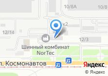 Компания «Фирма МТН» на карте