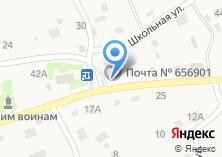 Компания «Почтовое отделение №28» на карте