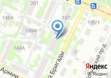 Компания «Молодость» на карте