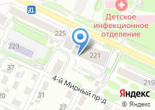 Компания «Пожарная часть №4 Ленинского района» на карте