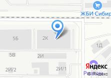 Компания «Агро-Тара» на карте