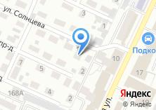 Компания «Мастерская по ремонту автокондиционеров» на карте