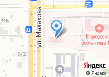 Компания «Алтайский краевой центр термических поражений» на карте