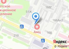 Компания «Алтайский медицинский центр» на карте