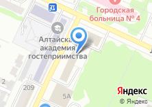 Компания «ГиперАвто» на карте
