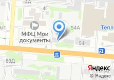 Компания «Барнаул-Спецодежда торгово-производственное предприятие Опт» на карте