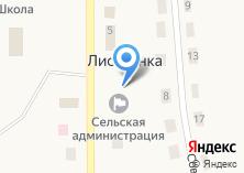 Компания «Администрация Татарского сельсовета» на карте