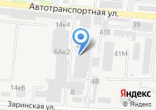Компания «АлтайСпецМонтаж» на карте