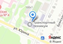 Компания «Алтайский транспортный техникум» на карте