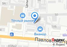 Компания «ОТК-Инструмент» на карте