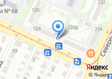 Компания «Русский холодъ киоск по продаже мороженого» на карте
