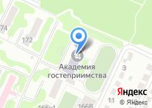 Компания «Барнаульский торгово-экономический колледж» на карте
