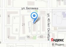 Компания «Женская консультация №1» на карте