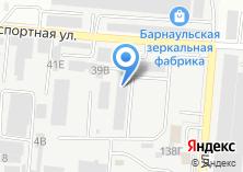 Компания «Папирус Алтай» на карте