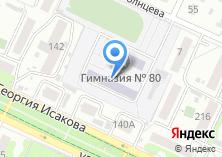 Компания «Музей истории Железнодорожного района г. Барнаула» на карте