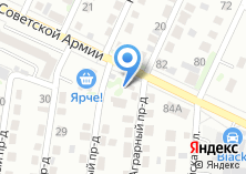 Компания «Фортуна» на карте