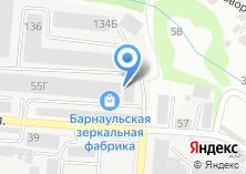 Компания «АгроторгГарант» на карте