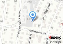 Компания «Новороссийская» на карте