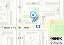 Компания «Аптека Хелми» на карте