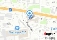 Компания «Автомир+» на карте